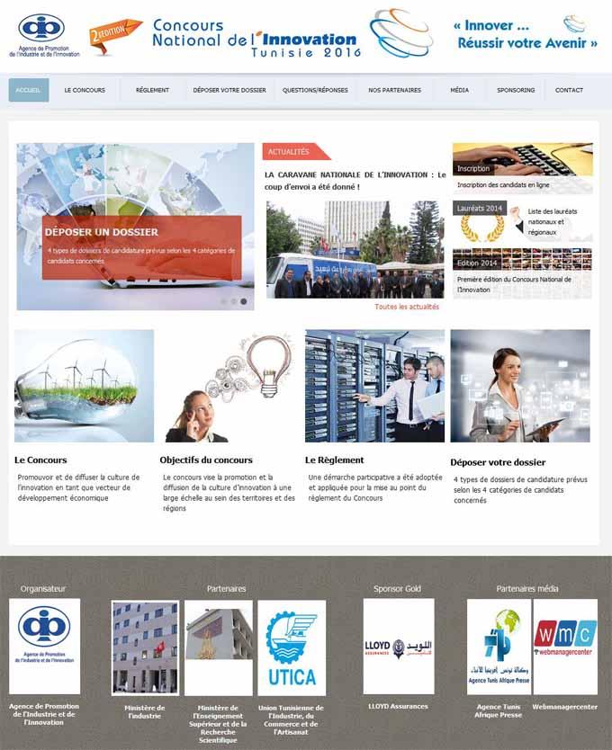 APII-Concours-Innovation-2016-WMC
